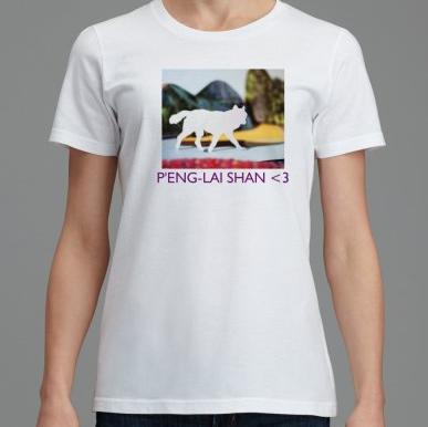 Pen'g-Lai Shan, T-shirt ₤58 088