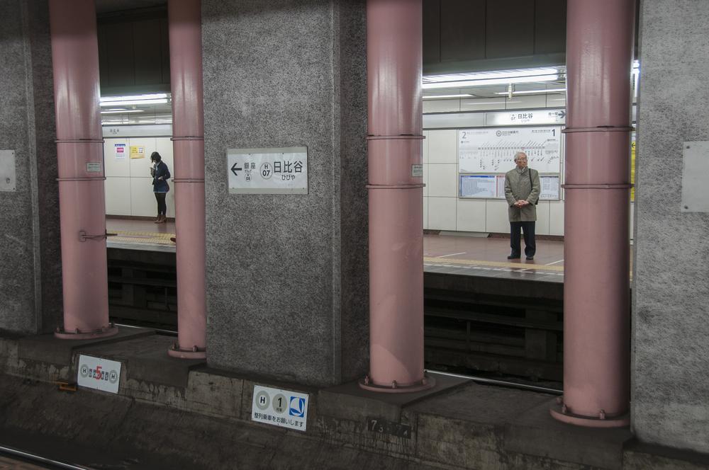 Japan 2 201.jpg