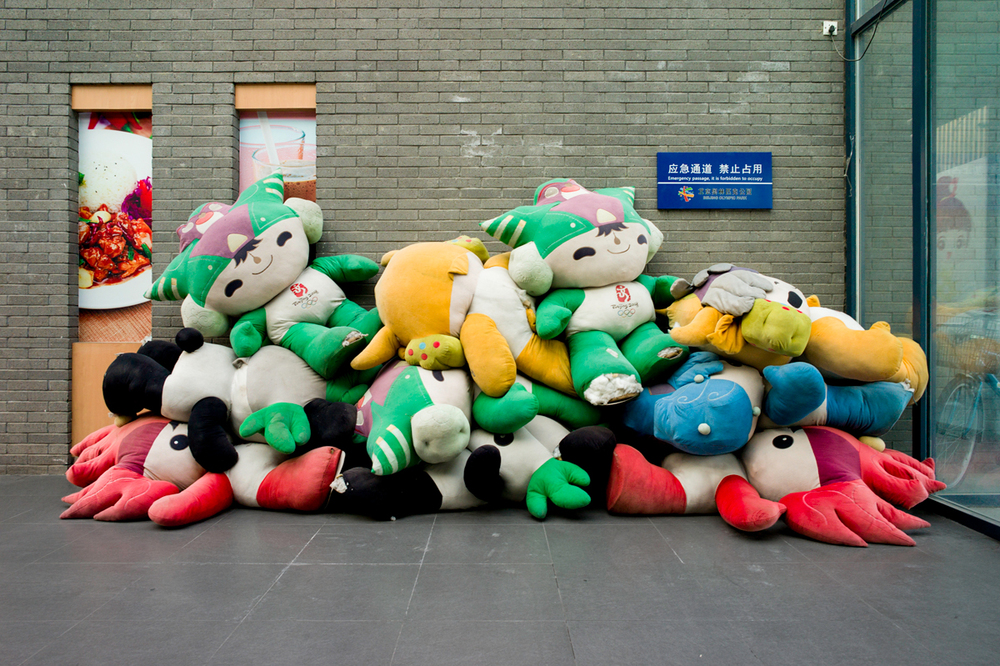 Mascot Pile-up, Olympic Green Park, Beijing