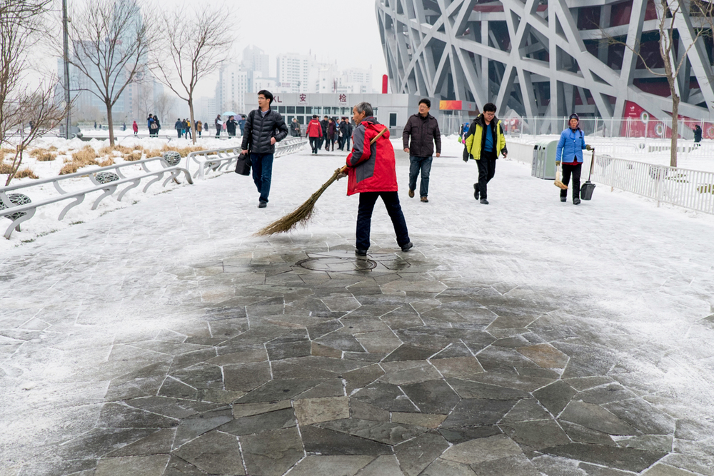 Sweeper at the Bird's Nest, Olympic Green Park