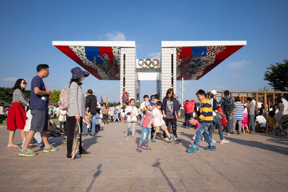 World Peace Gate, Seoul Olympic Park