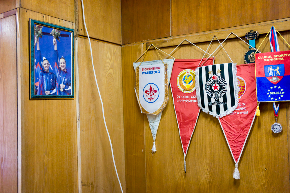 Office Wall, Luzhniki Swimming Stadium, Moscow.