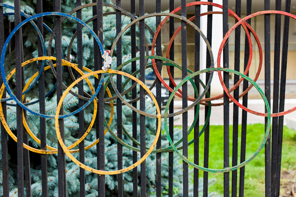 Fences, Headquarters of the Russian Olympic Committee, Moscow.