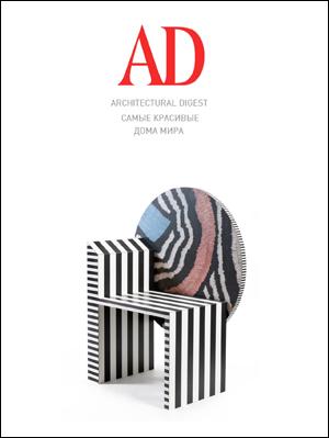 Cover_ADRussia.jpg