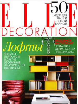 Cover_ElleDecorRussia.jpg
