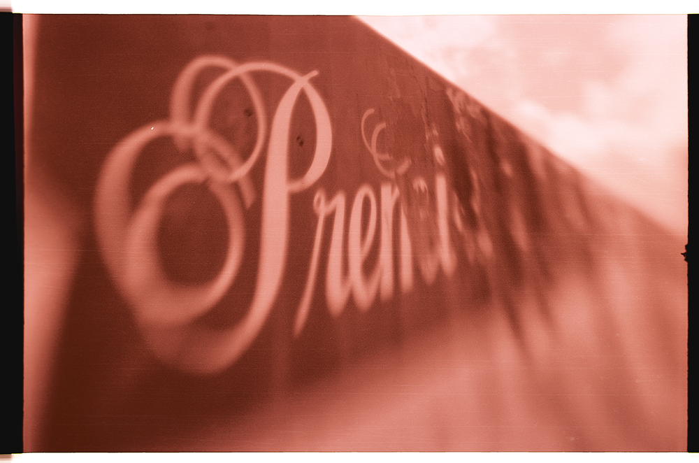 Premeium.png