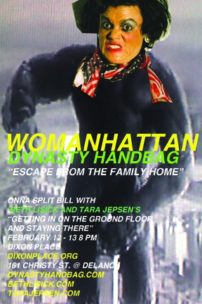 womanhattan_side1sm.jpg