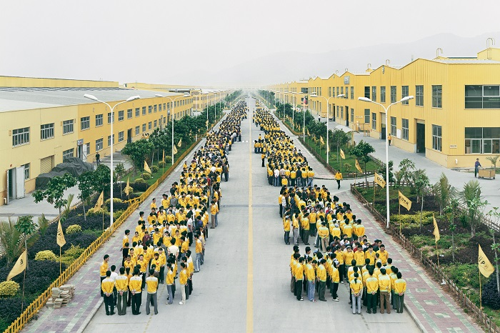 Outside a factory compound in China