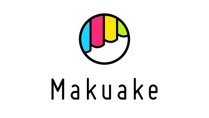 makuake.png