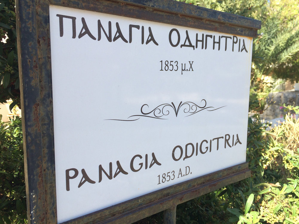 There is something about seeing typography without the ability to understand its message. The symbols are no longer words — they're art. The fonts made me feel messages, emotions, whilst I stayed ignorant to exact meanings. The artistry in Greek lettering reinforced how important it is to  pay attention to fonts  in design.