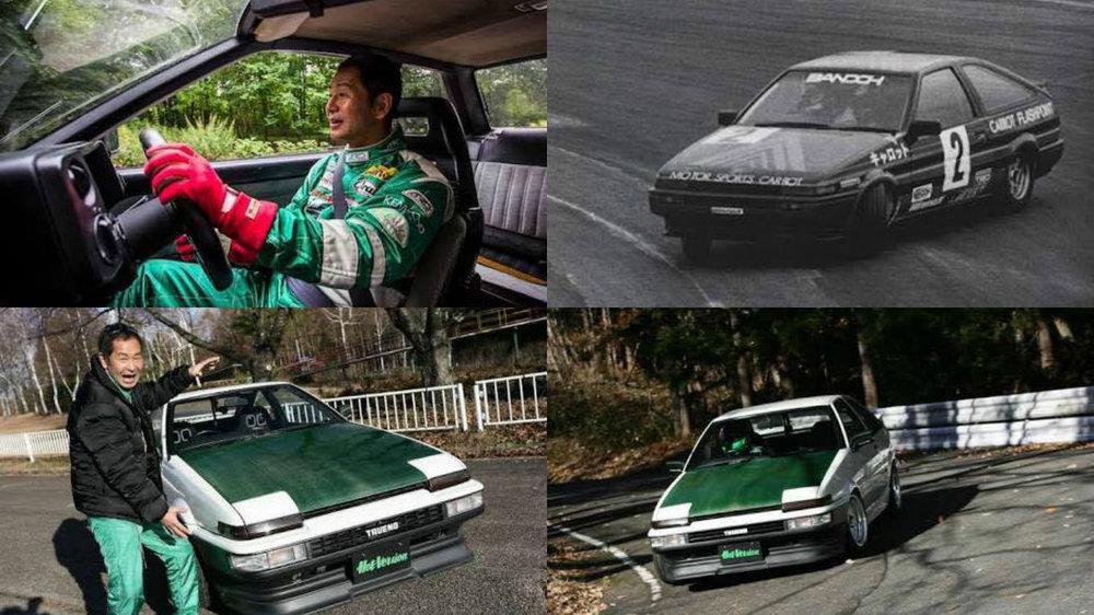 Keiichi Collage.jpg