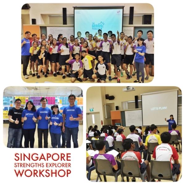 Singapore StrengthsFinder StrengthsExplorer Student Leadership Workshop Victor Seet