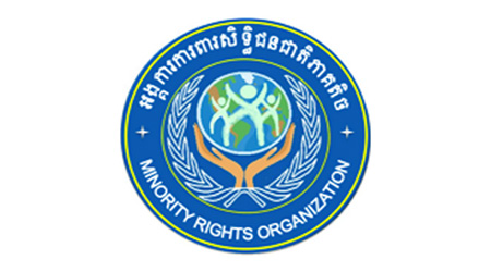Minority Rights Organization