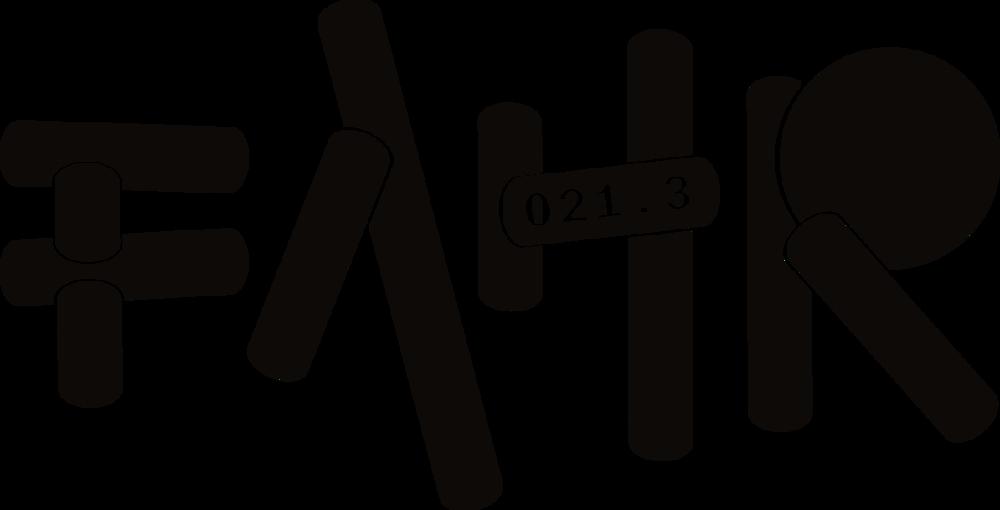 fahr_021.3-logo
