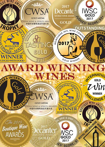 Award Winning wines banner.jpg