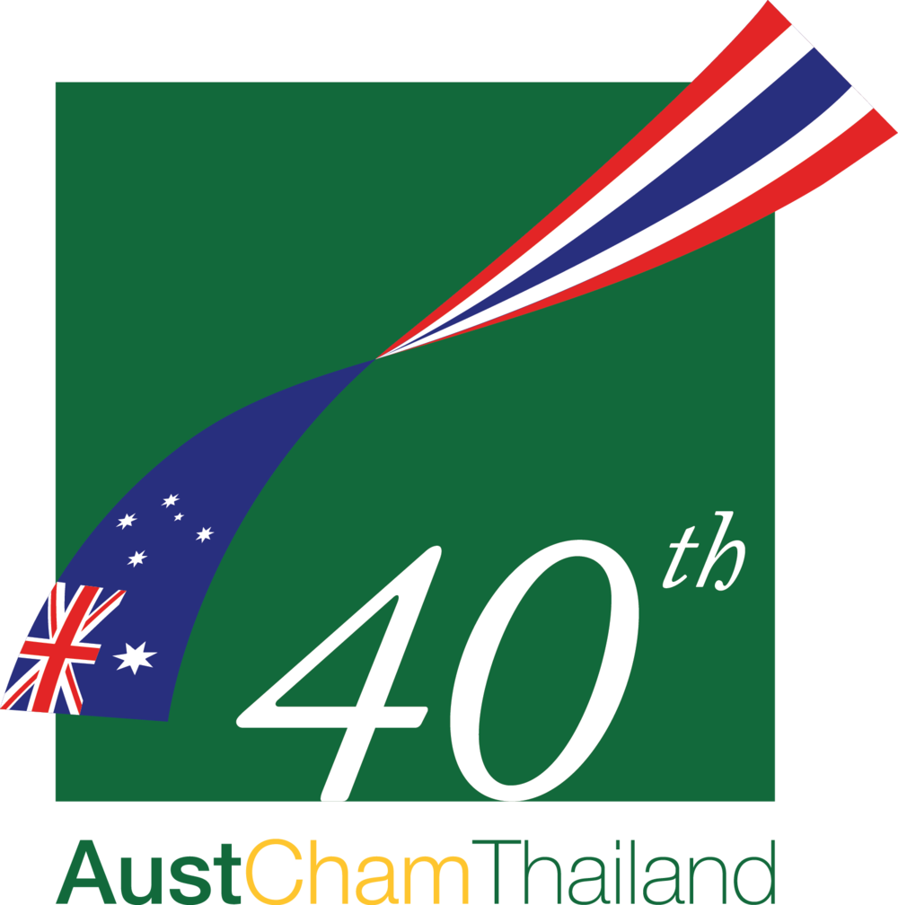 BlueS6349 - AustCham - Logo 40TH Anniversary (edited).png