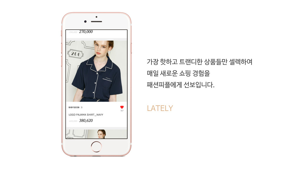 iphone33.jpg