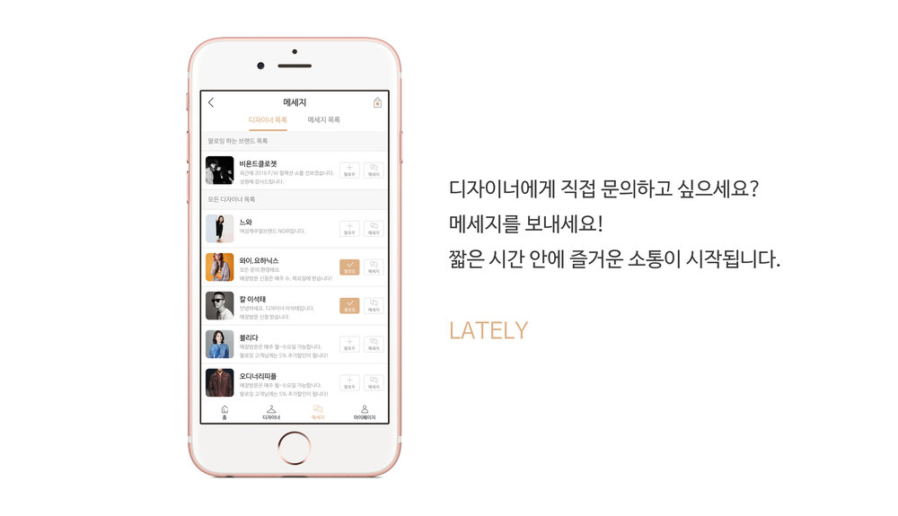iphone77.jpg