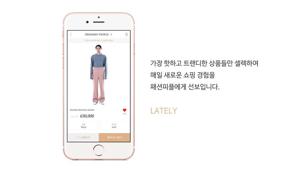 iphone44.jpg