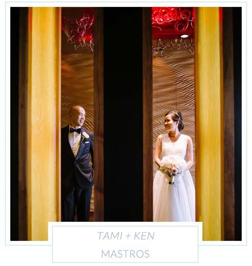 Tami + Ken.jpg