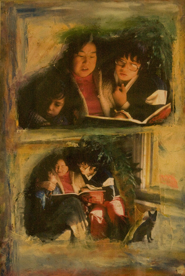 Family, collage, 1984