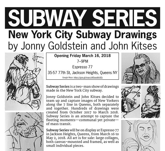 Subway-Series-Press-Release.jpg