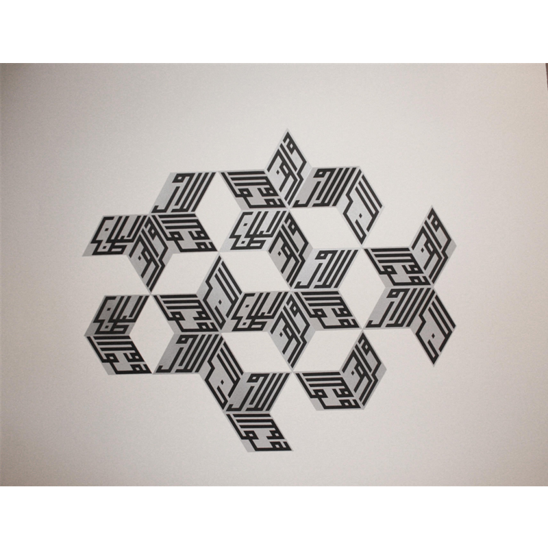 Lulwah Al Houmoud, Growing Cubes 1, Silk screen on paper, E3, 2013, 130 x 110 cm