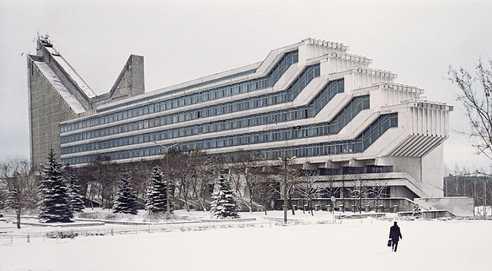 Polytechnic Institute of Minsk.jpg