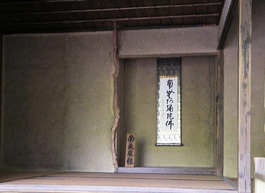 tokobashira.jpg