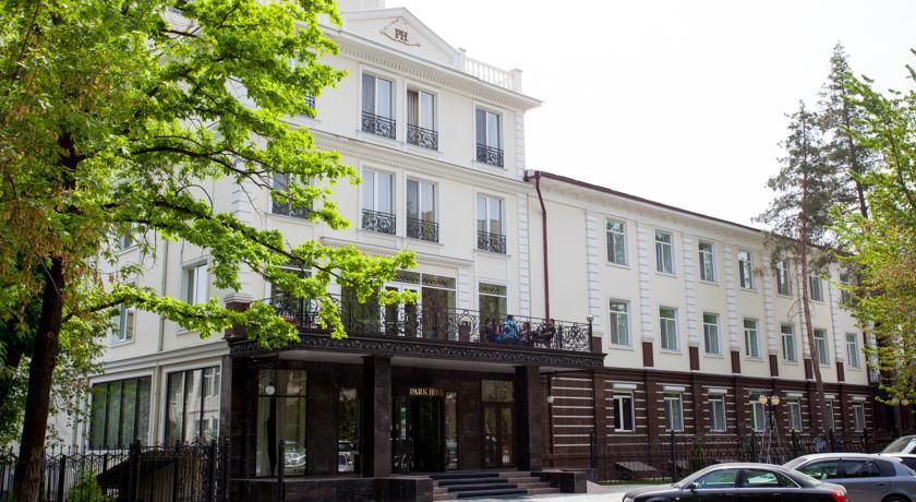 Park Hotel Main.jpg