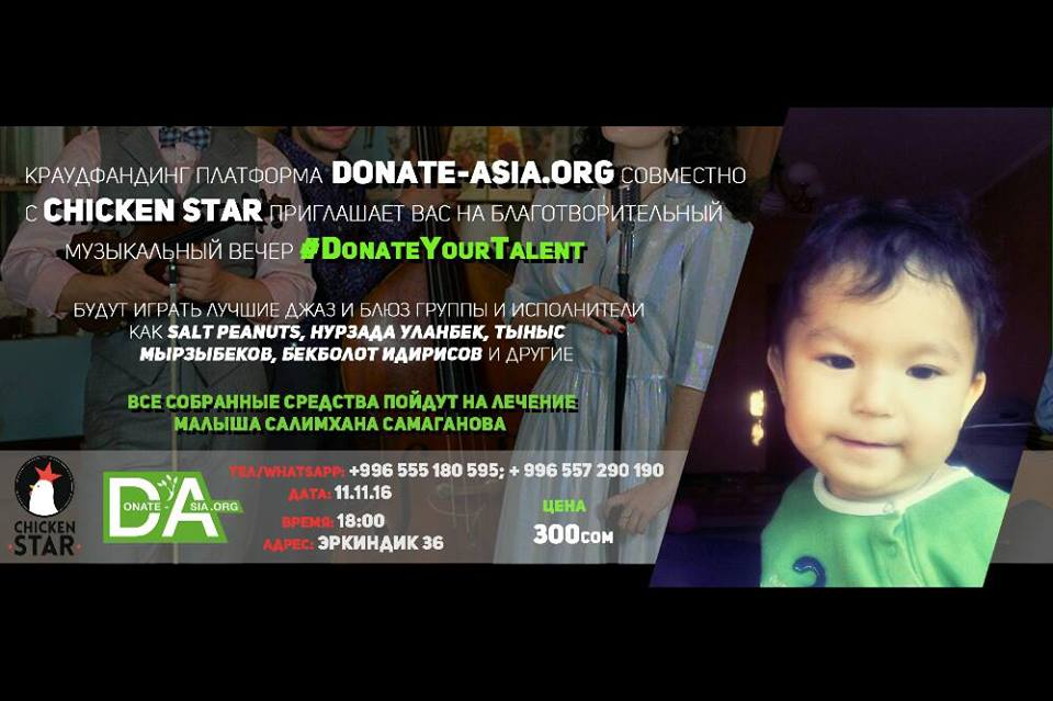 donate-asia.org
