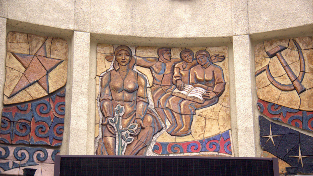 Decorative mosaic on 'Ala-Too' movie theater building.