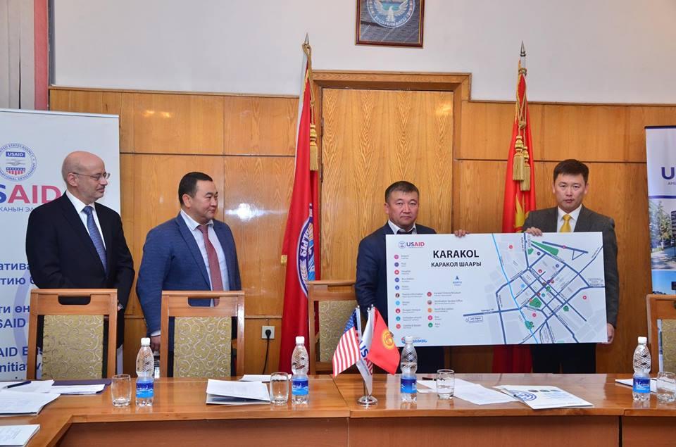USAID Kyrgyz Republic