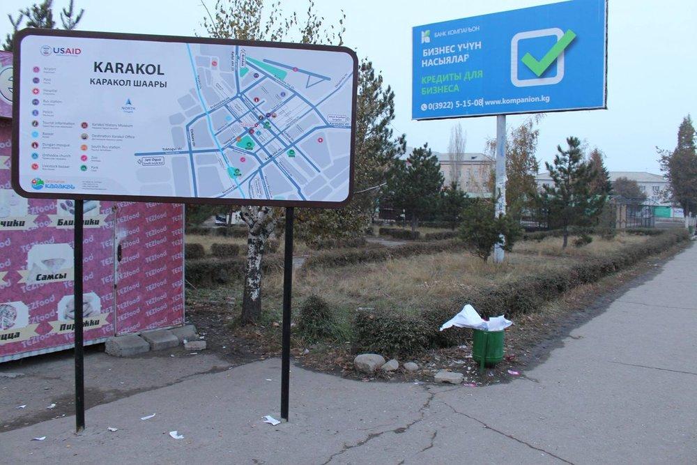 Photo: Visit Karakol