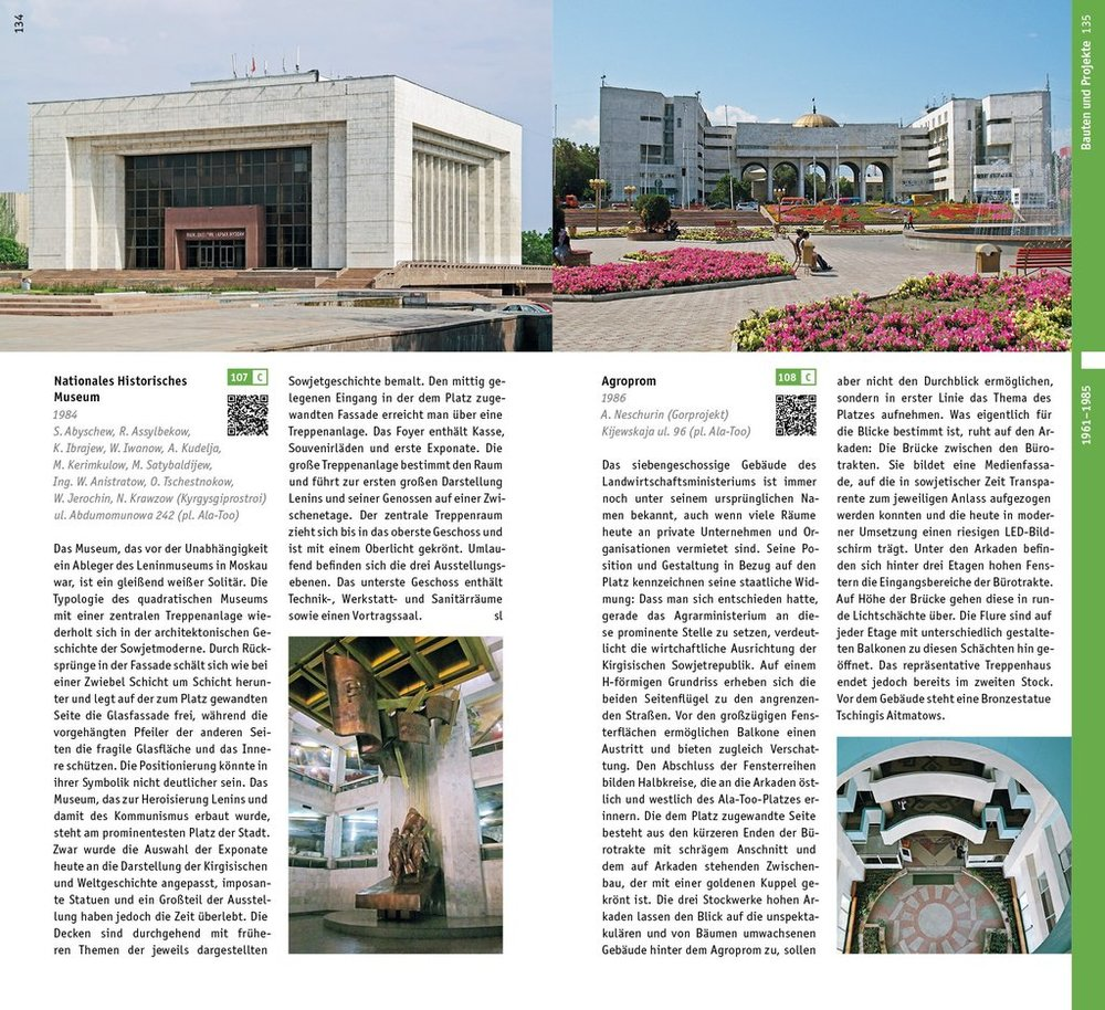The Bishkek Architecture Guide is planned to be translated into two more languages, English and Russian