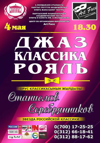 ticket.kg