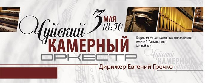 National Philharmonic