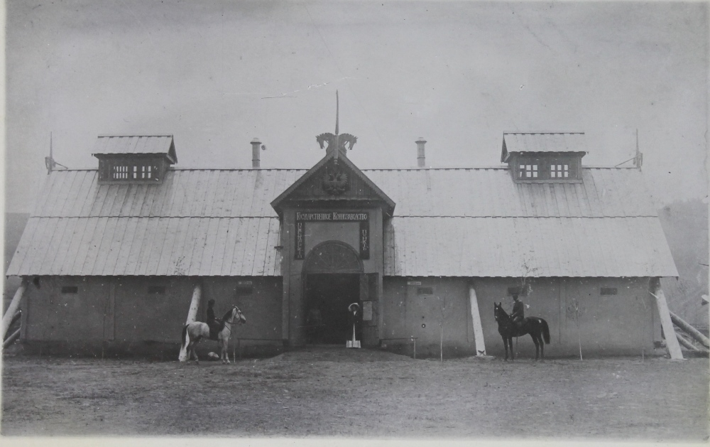 The horse farm founded in 1911 by Captain Vladimir Panovsky, 1914.