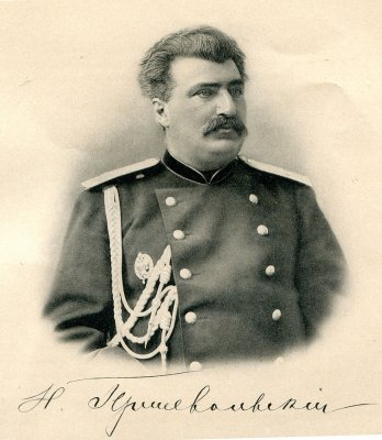 Nikolai Mikhailovich Przhevalsky  (31.03.1839 - 20.10.1888)