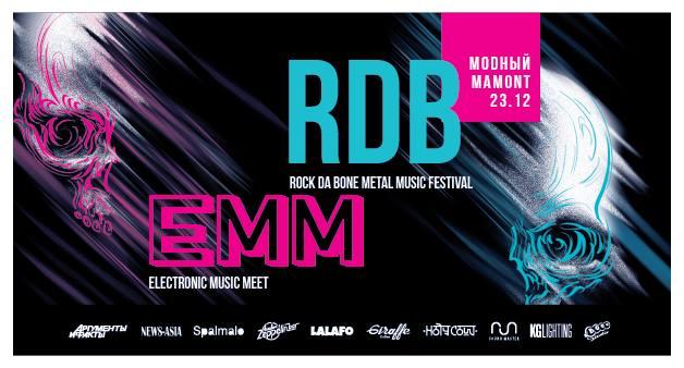 Facebook | @rockdabone.bishkek