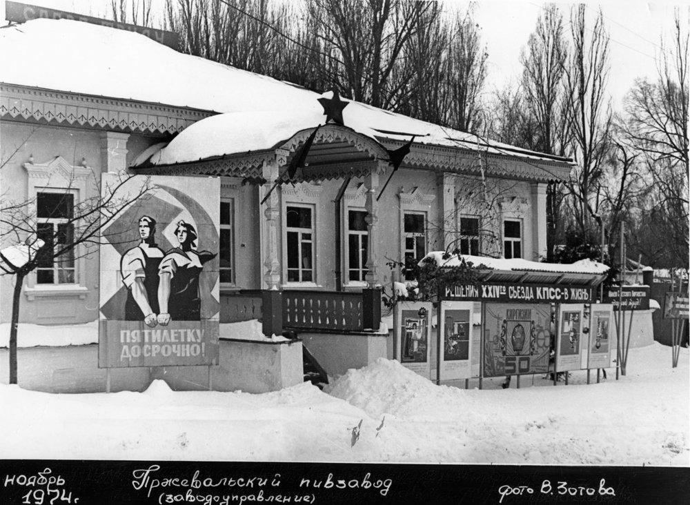 Przhevalsky Brewery (administrative unit)