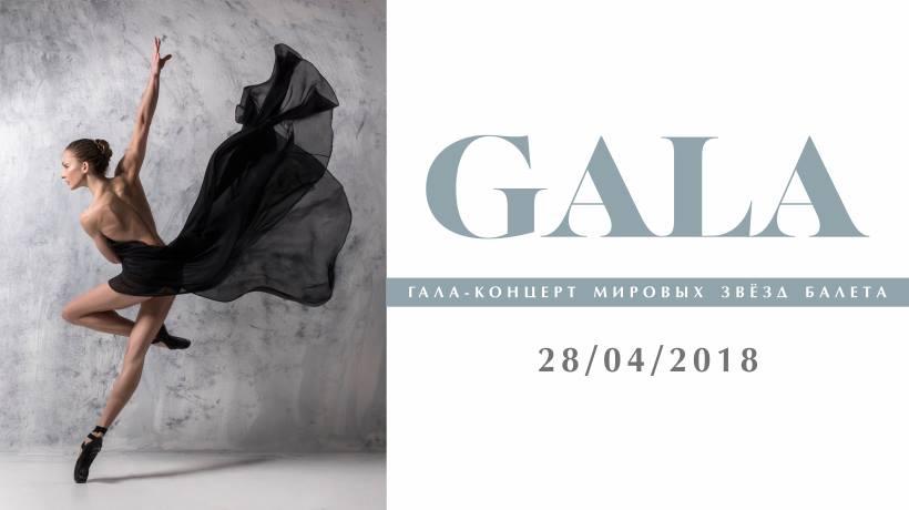 Facebook | @galabishkek