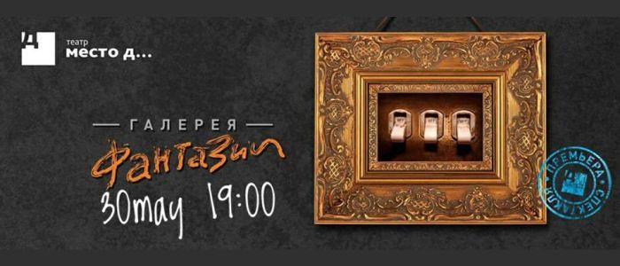 Facebook | @teatrmestod