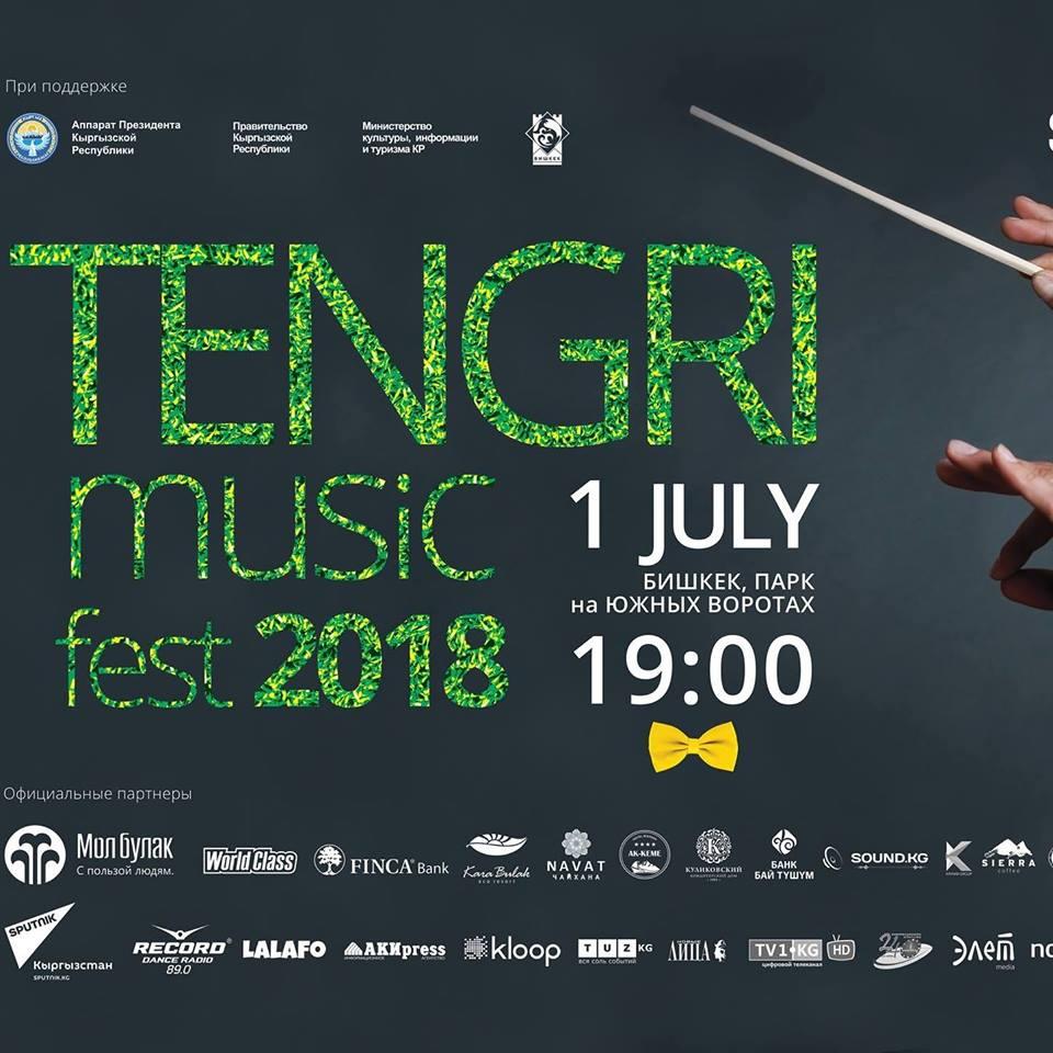 Facebook | @tengrimusicfest