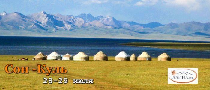 www.daina-tur.com