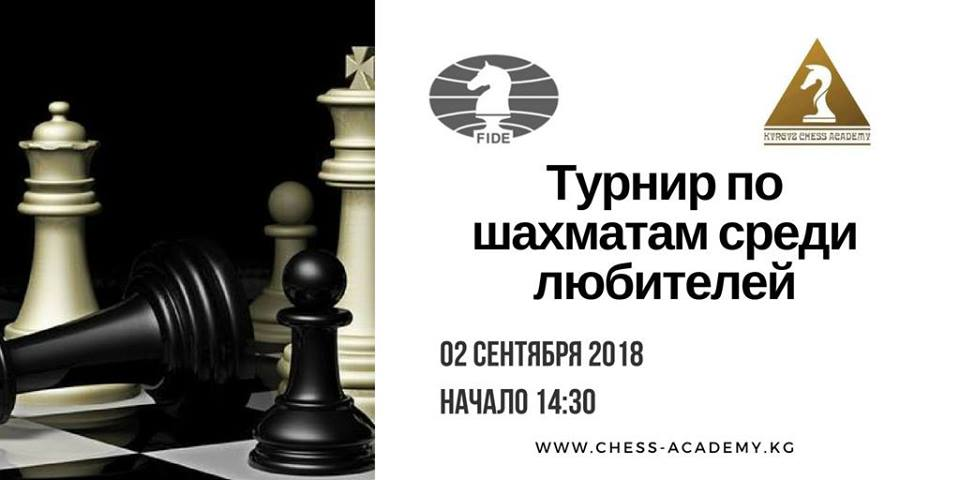 Facebook | @ChessAcademyKG