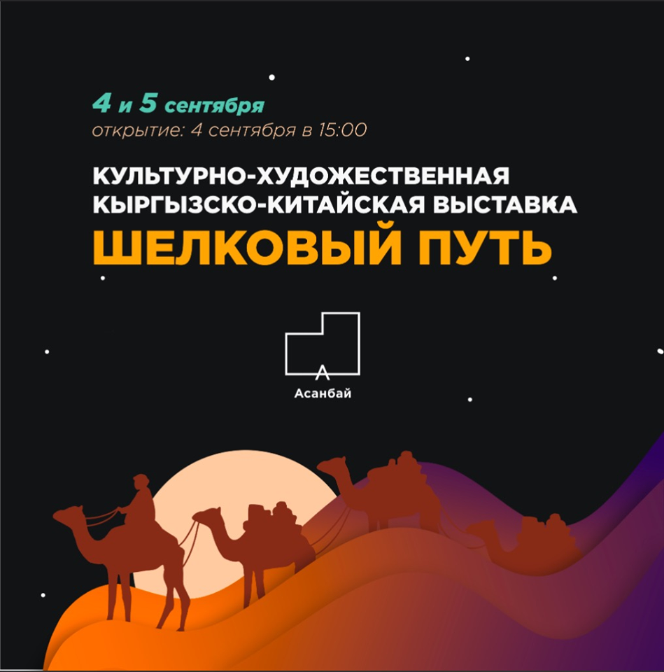 asanbay.org