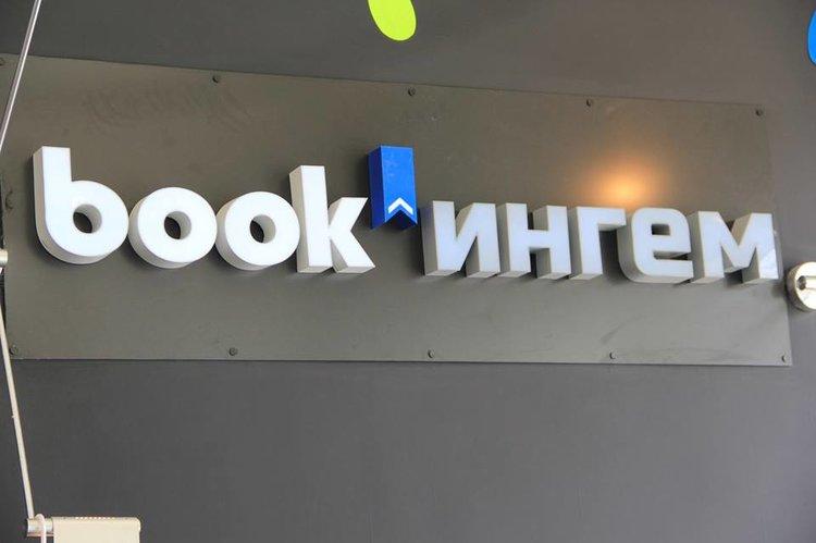 Facebook | @bookingem