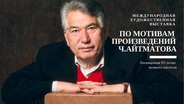 Facebook | @eurasiancreativeguilduk