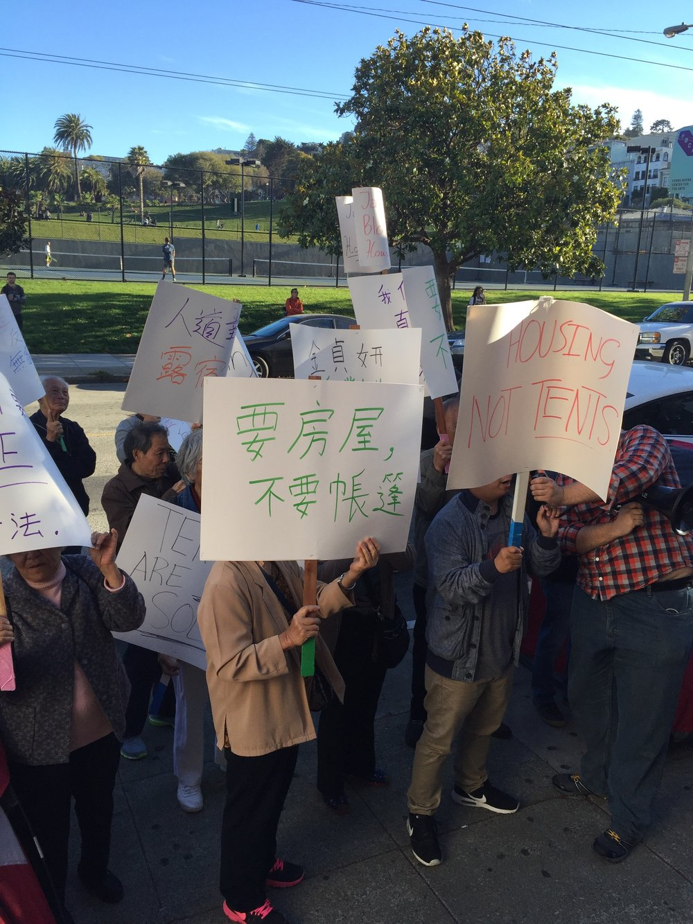 Supporters of Scott Wiener picketing outside Mission High School